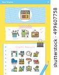 icon set art vector | Shutterstock .eps vector #499607758
