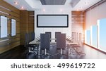 sunny morning in the modern... | Shutterstock . vector #499619722