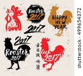 vector chinese hand drawn... | Shutterstock .eps vector #499654372