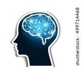 human brain | Shutterstock .eps vector #499714468