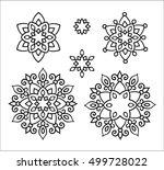 vector illustration  outline ... | Shutterstock .eps vector #499728022