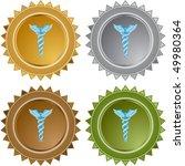 caduceus   Shutterstock .eps vector #49980364