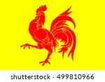 flag of wallonia   Shutterstock .eps vector #499810966