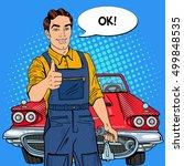 pop art confident smiling...   Shutterstock .eps vector #499848535