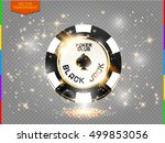 vip poker chip with sparkling... | Shutterstock .eps vector #499853056