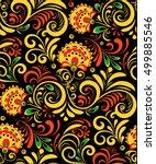 vector russian ethnic ornament .... | Shutterstock .eps vector #499885546