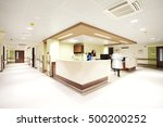 hospital reception corridor | Shutterstock . vector #500200252