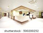 hospital reception corridor | Shutterstock . vector #500200252