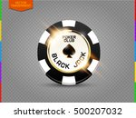 vip poker chip with light... | Shutterstock .eps vector #500207032