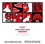 2017 chinese new year banner... | Shutterstock .eps vector #500269606