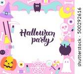 halloween party paper concept.... | Shutterstock .eps vector #500292616