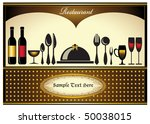 abstract colorful menu or... | Shutterstock .eps vector #50038015