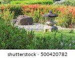 small garden  the japanese... | Shutterstock . vector #500420782
