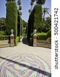 Small photo of Real Alcazar Gardens in Seville. August 10, 2016, Seville - Spain
