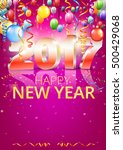 happy new year 2017 bright red... | Shutterstock .eps vector #500429068