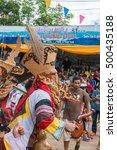 loei  thailand   june 27 2015 ... | Shutterstock . vector #500435188