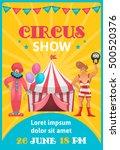 circus advertisement poster... | Shutterstock .eps vector #500520376