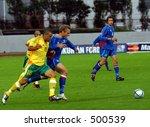 the stronger always wins | Shutterstock . vector #500539