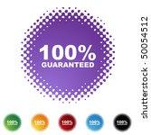 guaranteed | Shutterstock . vector #50054512