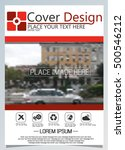 brochure template for annual... | Shutterstock .eps vector #500546212