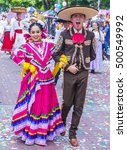 Small photo of GUADALAJARA , MEXICO - AUG 28 : Participants in a parde during the 23rd International Mariachi & Charros festival in Guadalajara Mexico on August 28 , 2016.