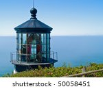 Cape Meares Lighthouse On The...