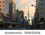 tokyo  japan   dec 17  tokyo... | Shutterstock . vector #500632636