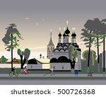 Suzdal At Sunset  Orthodox...