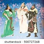 sichuan  china   mar 25 2016 ... | Shutterstock . vector #500727268