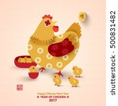 oriental happy chinese new year ... | Shutterstock .eps vector #500831482
