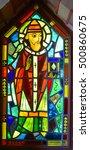 saint benoit du lac canada 10... | Shutterstock . vector #500860675
