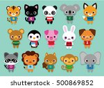 vector set of cute cartoon... | Shutterstock .eps vector #500869852