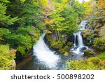 waterfall of japan | Shutterstock . vector #500898202