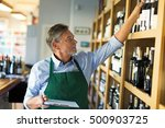 wine shop owner  | Shutterstock . vector #500903725