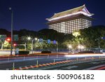 grand hotel in taipei at night | Shutterstock . vector #500906182