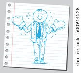 businessman with big mittens | Shutterstock .eps vector #500914528