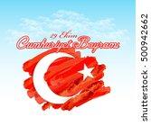turkey national celebration... | Shutterstock .eps vector #500942662