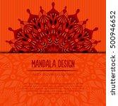 vector mandala decor for your... | Shutterstock .eps vector #500946652