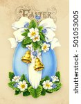 Vintage Greeting Card With...