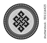 endless knot  a black and white ... | Shutterstock .eps vector #501116425