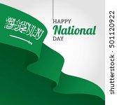 vector illustration of saudi...   Shutterstock .eps vector #501120922