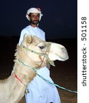 an arab posing with a camel | Shutterstock . vector #501158