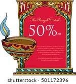 diwali price tag banner | Shutterstock .eps vector #501172396
