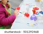 kiev  ukraine   september 30 ... | Shutterstock . vector #501292468