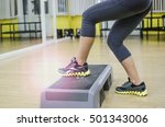 athletic woman trainer doing... | Shutterstock . vector #501343006