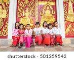 sangklaburi kanchanaburi ... | Shutterstock . vector #501359542