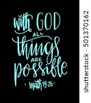 all things are possible quote.... | Shutterstock .eps vector #501370162