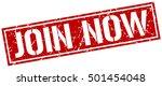 join now. grunge vintage join... | Shutterstock .eps vector #501454048