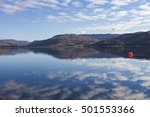 view of loch carron from the...   Shutterstock . vector #501553366