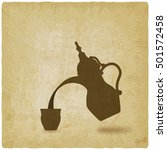 arabic coffee pot old... | Shutterstock .eps vector #501572458